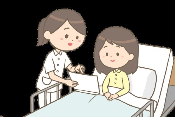 看護師 信頼関係